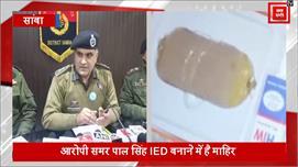 BSF अफसर को पार्सल बम भेजने के मामले...