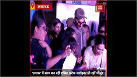 नवाबों के शहर में Deepika Padukone,...