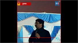 CM Hemant Soren ने गणतंत्र दिवस के मौके...