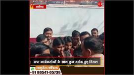 फ़िल्म #Chhapaak पर बवाल: सपा...
