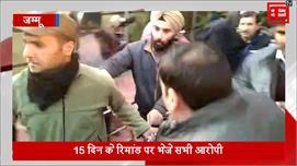 NIA कोर्ट में पेश किए DSP दविंदर सिंह,...
