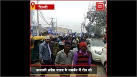 बादली से Arvind Kejriwal ने की रोड शो...