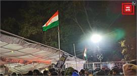 दिल्ली का शाहीन बाग बना भोपाल का भारत...
