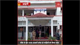 #Nainital: पुलिस ने शराब तस्करों पर कसी...