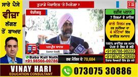 16 ਤਰੀਕ ਨੂੰ ਹੋਵੇਗਾ Punjab Vidhan Sabha...