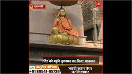 IIT Roorkee ने की काशी विश्वनाथ मंदिर...