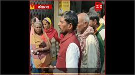 #Jharkhand में 'सरकार आपके द्वार'...