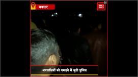 #Bihar में अपराधी बेलगाम,अपराधियों ने...
