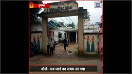 #Jharkhand में दो सीटों पर फिर होगी JMM...