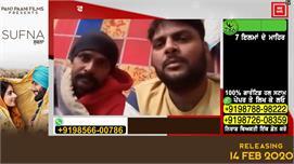 Faridkot ਦੀ Jail 'ਚੋਂ ਕੈਦੀ ਨੇ video...