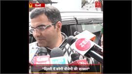 Arvind Kejriwal के खिलाफ Sunil Yadav को...