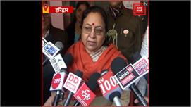 #Haridwar पहुंची Baby Rani Maurya, ...