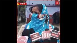 #AYODHYA में सरकारी अफसर की शर्मनाक...