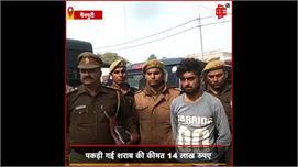 #Mainpuri:Police को मिली बड़ी...