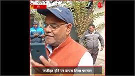 CM Yogi का मिर्जापुर दौरा: छुट्टा पशु...