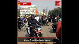 #DUMKA:CM Hemant Soren के आदेश पर गांव...