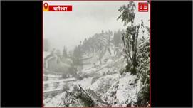 Bageshwar में बर्फबारी ने बढ़ाई...