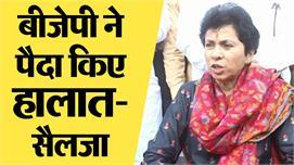 दिल्ली हिंसा पर बोली कांग्रेस प्रदेश...