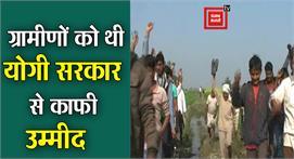 Siddharthnagar: ग्रामीणों को थी योगी...