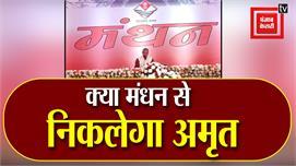#Dehradun: सीएम ने किया मंत्रियों के...