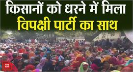 #Noida: प्राधिकरण का गेट तोड़कर धरने पर...