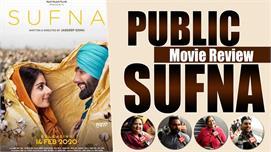 Public Movie Review | Sufna | Ammy Virk...