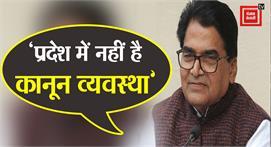 Ram Gopal Yadav ने Yogi सरकार पर कसा...