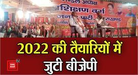 Haridwar पहुंचे CM Trivendra Singh...