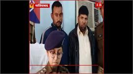 #Gaziabad Police ने पकड़े फर्जी...