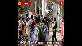 #NIYOJIT TEACHER: बिहार में चल रहा है...
