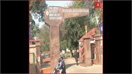 #Dhanbad में दो दिवसीय सेमिनार का...