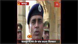 #Kanpur में PFI के पांच सदस्य गिरफ्तार,...