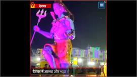 #DEOGHAR: महाशिवरात्रि पर भूत-पिशाच संग...