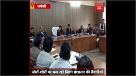 #Assembly Budget Session को लेकर...