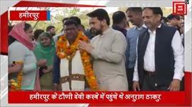 दिल्ली हिंसा पर राहुल और सोनिया गांधी...