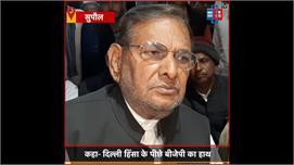Bihar: शरद यादव का बड़ा बयान, कहा-...