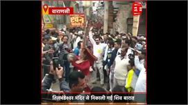 काशी में धूम-धाम से निकाली गई शिव...
