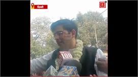 Raghav Chadha ने समर्थकों संग मनाया...
