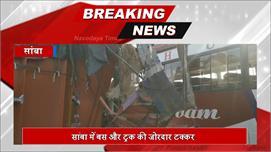 जम्मू-पठानकोट NH पर बस की ट्रक से...