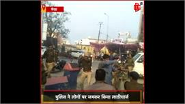 Meerut में क्लर्क की हत्या: परिजनों ने...
