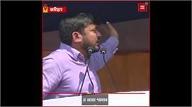 #KanhaiyaKumar बोले- 'अगर युवाओं...