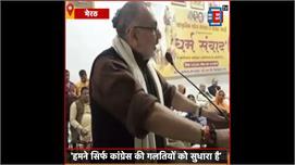 Central Minister Giriraj Singh का बड़ा...
