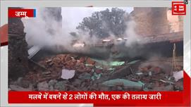 Jammu में धमाके के बाद मकान हुआ...