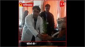 Ghaziabad: जिला अस्पताल की अनोखी पहल,...