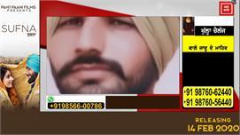 Pulwama Attack: ਮੇਰਾ ਜੇ ਦੂਸਰਾ ਪੁੱਤ ਵੀ...