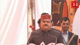 Solan Rally: अध्यक्ष बनने के बाद...