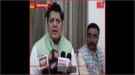 Delhi Violence पर बोले Congress नेता...