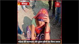 #Sitapur: लूट के इरादे से आए आरोपी का...
