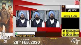 Majithia ਨੇ Dhindsa ਦੀ Rally ਲਈ Captain...