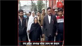 Azam परिवार के जेल जाने पर भड़के Naresh...